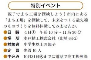 SnapCrab_NoName_2017-10-24_13-41-18_No-00