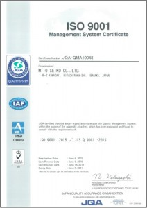 ISO003