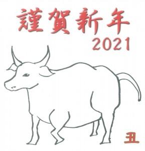 2021_01